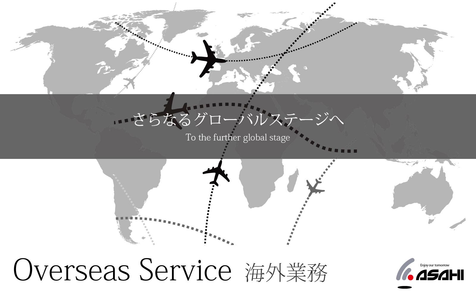 overseas20150424