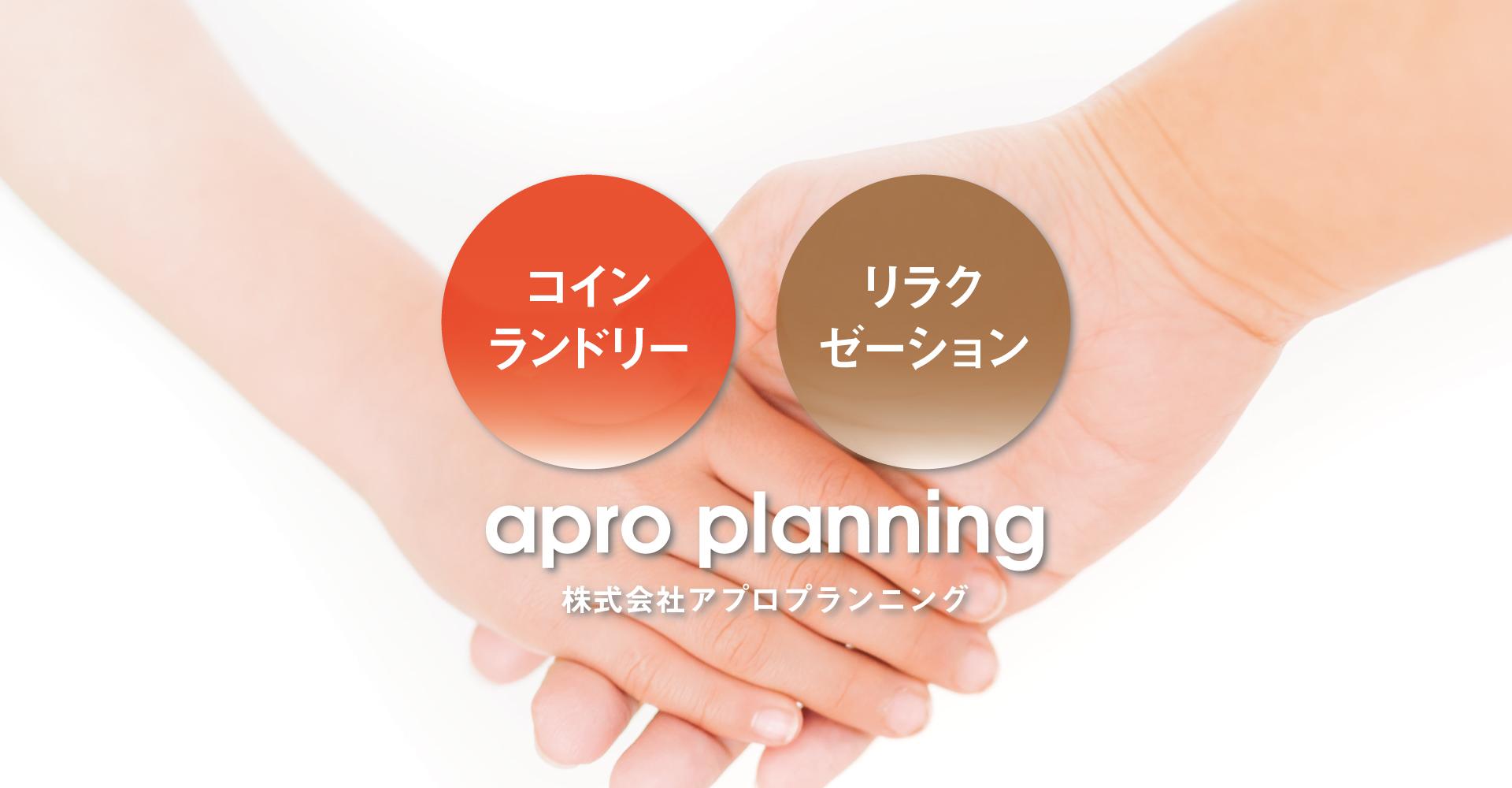 apro_p_01